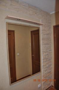 Apartments Trudovye Rezervy 11
