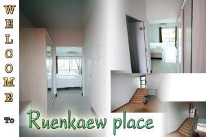 Ruean Kaew Place
