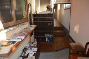Guesthouse Azumaya