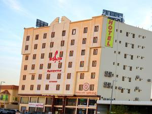 Jablah2 ApartHotel