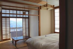 Yuki Dake Lodge