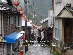 Guesthouse Shimizu Annex