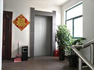 Seven Stars Apartment