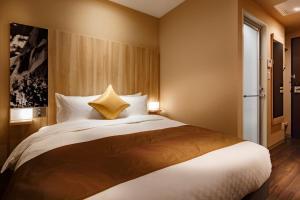 仙台远景酒店 (Hotel Vista Sendai)