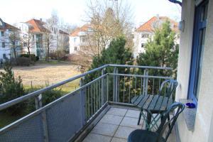 艾爾布非爾德累斯頓公寓式酒店 (Apartments in Dresden am Elbufer)