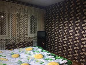 Kursk Hostel