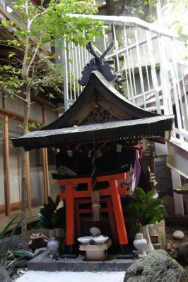 Japanse Lage Tafel.Miyoshiya Ryokan Japan Tanabe Booking Com