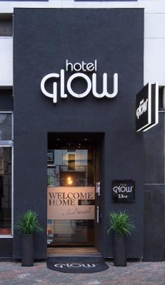 Design hotel glow nederland eindhoven for Design hotel glow