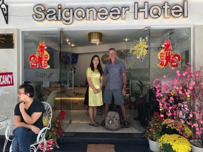Saigoneer Hotel