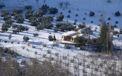 Casas Rurales Cortijo Bellavista foto