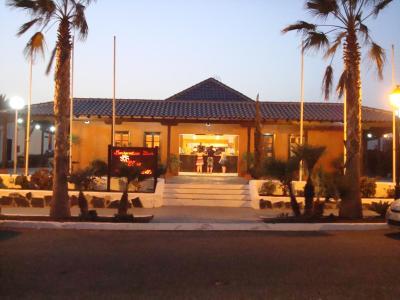 Fuerteventura Beach Club fotografía