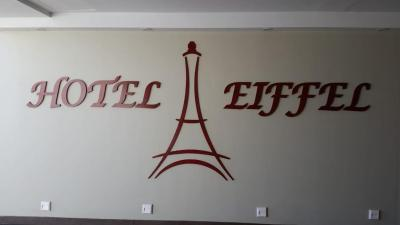 HOTEL EIFFEL, Ensenada, Mexico - Booking com