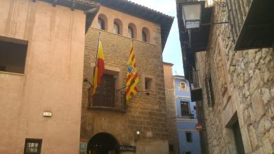 Bonita foto de Hotel Albarracín