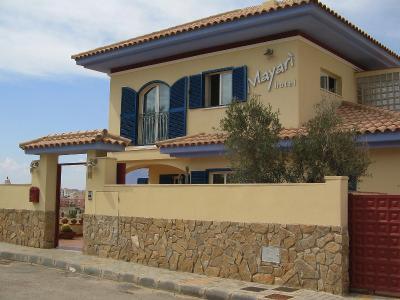 Foto del Hotel Mayarí