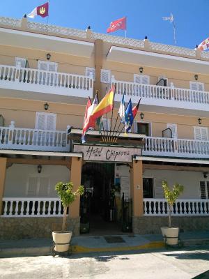 Foto del Hotel Chipiona
