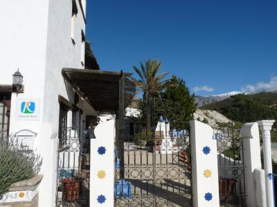 Alojamientos rurales Cortijo del Norte al sur de Granada foto