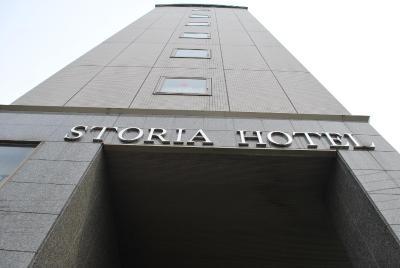 photo of Suzuka Storia Hotel(鈴鹿斯托利亞酒店)   Mie, Japan(日本三重縣))