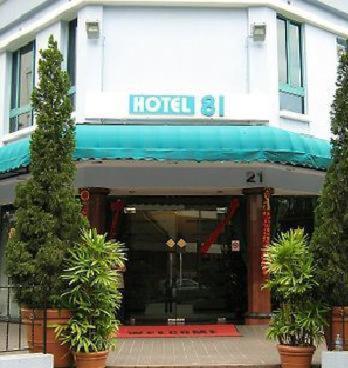 hotel 81 orchid singapore singapore. Black Bedroom Furniture Sets. Home Design Ideas