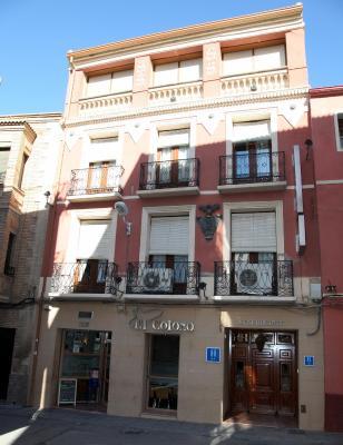 Hotel Restaurante El Colono imagen