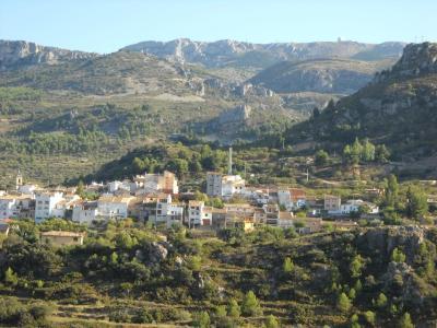 Pensión El Pirineo foto