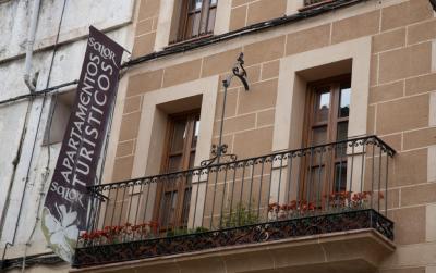 Foto del Hotel Alfonso IX