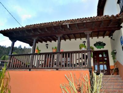 Hotel Rural Valleoscuru imagen