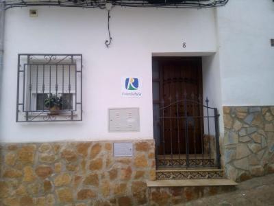 Casa Rural El Solarillo foto