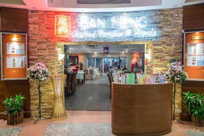 Aranda Country Club Singapore Updated 2019 Prices