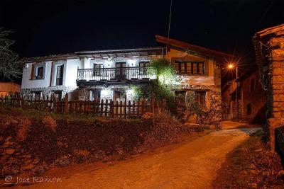 Bonita foto de Hotel Rural Casa de Aldea Ecocorneyana