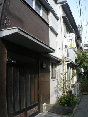 more details of Hotel Meigetsu(明月酒店)   Tokyo, Japan(日本東京都)