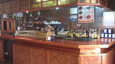 Foto del Hostal Restaurante El Chato