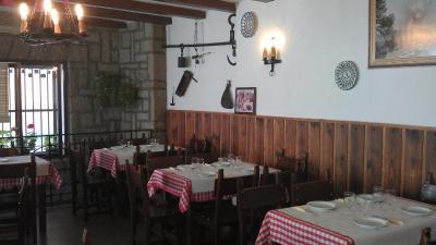Hostal Restaurante El Chato imagen