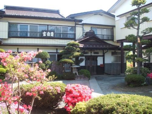 Tourist Home Fugakuso