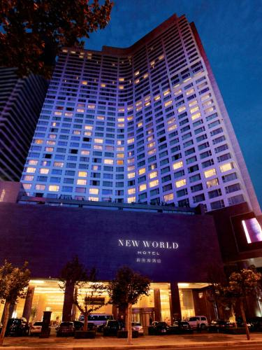 New World Dalian Hotel China Booking Com