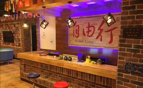 Qingdao Ziyouxing International Hostel Laoshan Dian