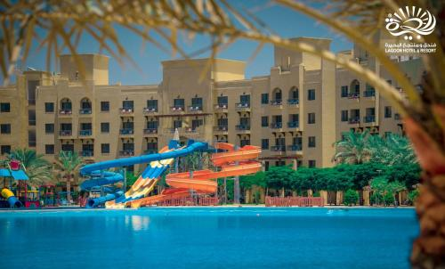 Dead Sea Lagoon Hotel & Resort