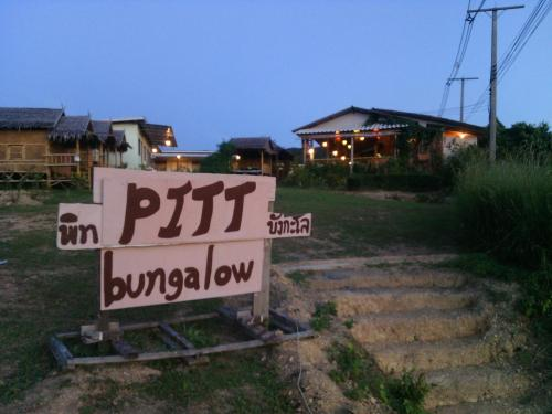 Pitt Bungalow