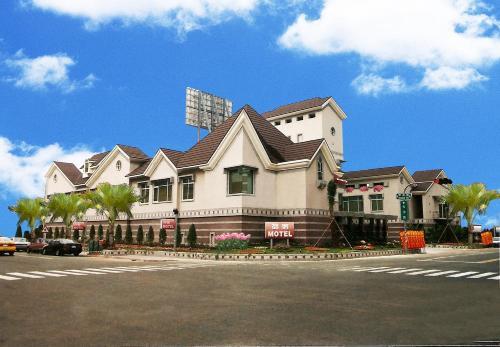 Royal Group Motel Wen Shin Branch