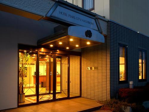 photo of 八戶珍珠城酒店(Hotel Pearl City Hachinohe) | 日本青森縣(Aomori, Japan)