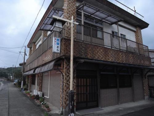 Minshuku Toshi