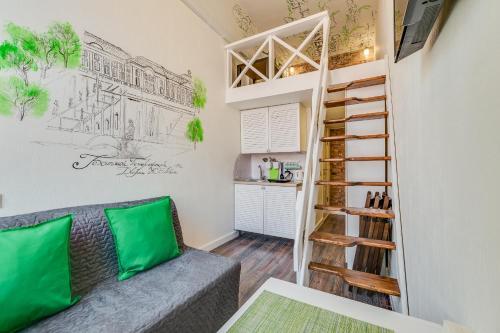 Apart Hotel Casa Verde