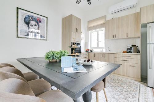 Sweet Inn Apartment - King David 22