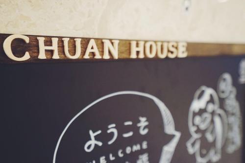 公寓的logo或商標