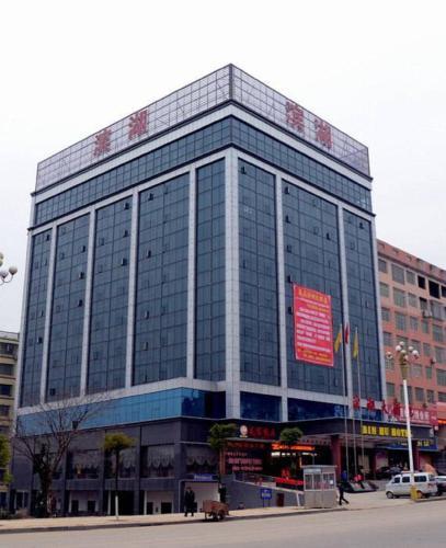 SEX ESCORT Yongzhou