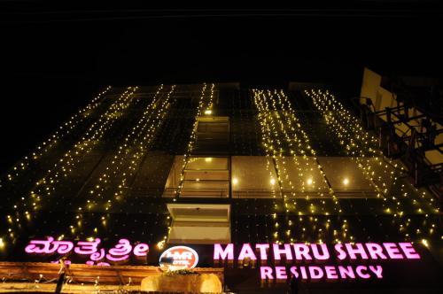 Mathrushree Residency