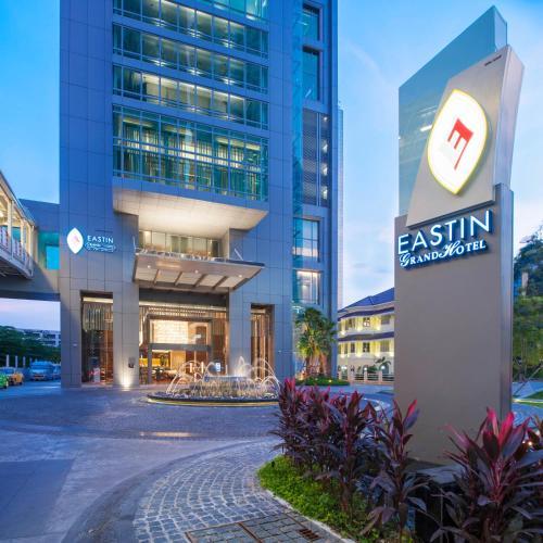 イースティン グランド ホテル サトーン(Eastin Grand Hotel Sathorn)