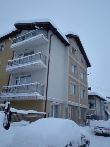 Къща за гости Horizont Dobrinishte - Добринище