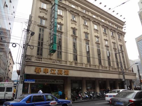 Chunshengjiang Hotel