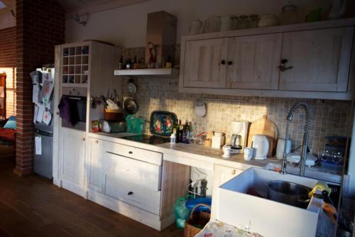 A kitchen or kitchenette at Uroczysko Jar Brynicy