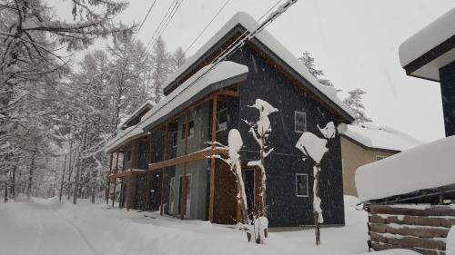 Kitsune Cottages during the winter